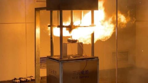 你还在担心电池起火爆炸吗?