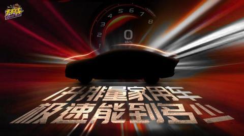 1升排量家用车,极速能到多少?