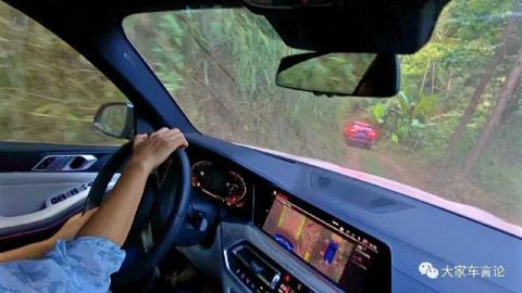 跟着他们开车,能去你平时不敢想去的地方